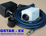 GStar Ex Mono Video Camera